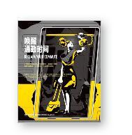 zhaiyao2