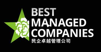名企卓越管理公司項目(BMC)2018中國評選